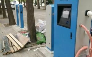 北京昊瑞昌科技有限公司中标装备学院电动汽车充电桩设备