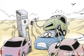 广东省能源局:小区装充电桩没政策问题 难点是落实