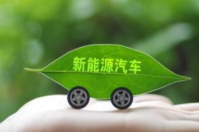 上海取消新能源地补转为支持充电桩建设