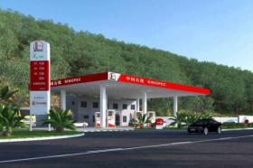 疑似中石化充电桩在加油站也能充电了