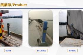 昊瑞昌科技:岸电桩是长江大保护中的绿色能源革命先行者