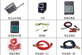蓄电池的分类与基本构成